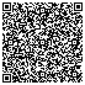 QR-код с контактной информацией организации ОДУХОТВОРЕНИЕ