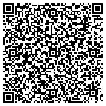 QR-код с контактной информацией организации ООО НОУЛИДЖ ЭКСПРЕСС