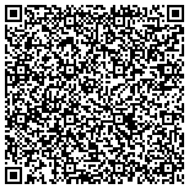 QR-код с контактной информацией организации ЭНЕРГОСТАНДАРТ