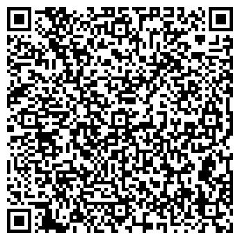 QR-код с контактной информацией организации ООО ЧЕСТНАЯ ИГРА