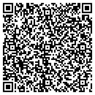 QR-код с контактной информацией организации ВОЛМАС