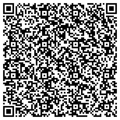 QR-код с контактной информацией организации ООО ОФИС ПРИНТ СЕРВИС (ОПС)