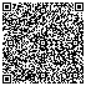 QR-код с контактной информацией организации РО-АР ФИРМА, ООО