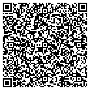 QR-код с контактной информацией организации ТЕПЛОВЕН