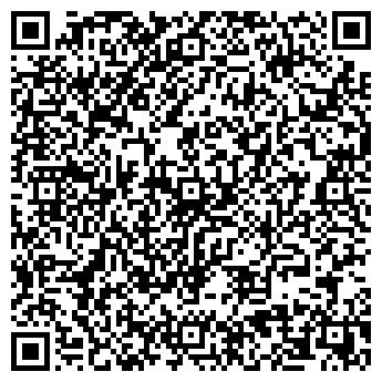 QR-код с контактной информацией организации КИНОКОМПЛЕКТ