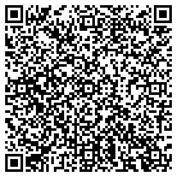 QR-код с контактной информацией организации КФ ЦЕНТР