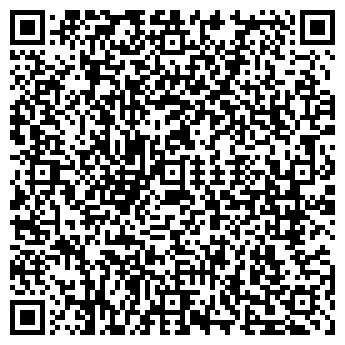QR-код с контактной информацией организации ФРУТ-АЙ ТОО