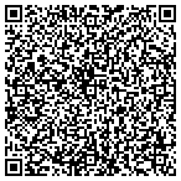 QR-код с контактной информацией организации АВТОЭМАЛИ, АВТОКОСМЕТИКА, МАСЛА