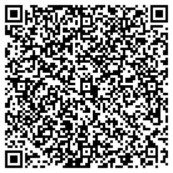 QR-код с контактной информацией организации СТЕРТИЛ РУС