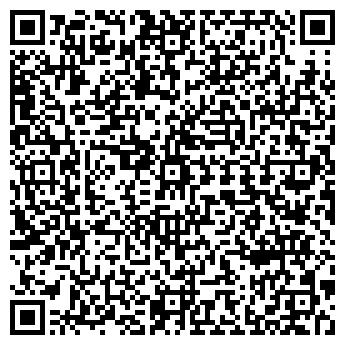 QR-код с контактной информацией организации ООО БЕТОЛИТ