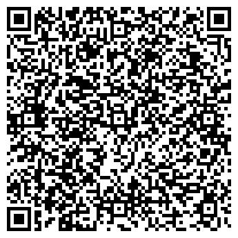 QR-код с контактной информацией организации ООО Cubi.com.ua