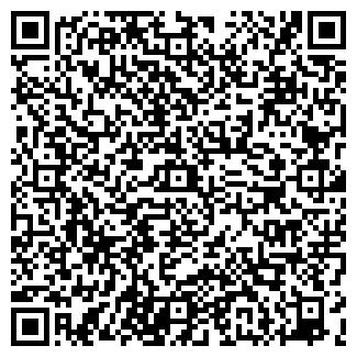 """QR-код с контактной информацией организации ООО """"Клаб-Тур"""""""