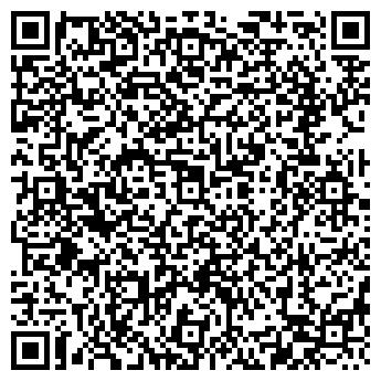 QR-код с контактной информацией организации ЛЕСНАЯ РЕСПУБЛИКА