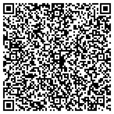 QR-код с контактной информацией организации ОКТЯБРЬСКОЕ УЩЕЛЬЕ САНАТОРИЙ, ЗАО