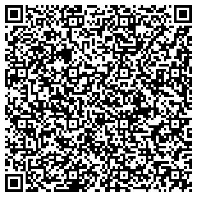 QR-код с контактной информацией организации ВОЯЖ-СЕРВИС ЗАО ДОПОЛНИТЕЛЬНЫЙ ОФИС