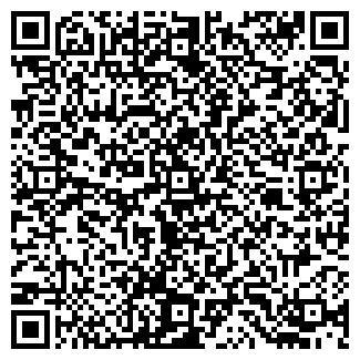 QR-код с контактной информацией организации Сеть магазинов мужской одежды Пижон