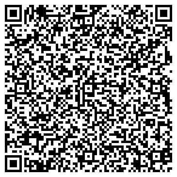 QR-код с контактной информацией организации ФЛП Учебная Книга