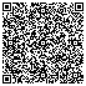 QR-код с контактной информацией организации РОСАГРЕГАТ