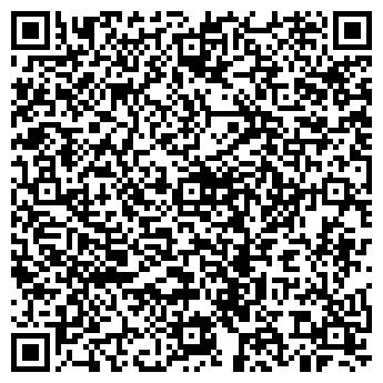 QR-код с контактной информацией организации ВИНКЛЕР