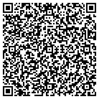 QR-код с контактной информацией организации ООО Ардоникс