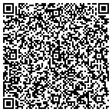 QR-код с контактной информацией организации ТОО СИМАКС СОЛАНО