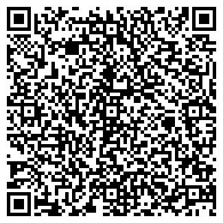 QR-код с контактной информацией организации ТЕРУС