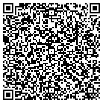QR-код с контактной информацией организации ИНТЕРТАЕР