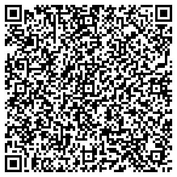 QR-код с контактной информацией организации ООО Алкон Строй