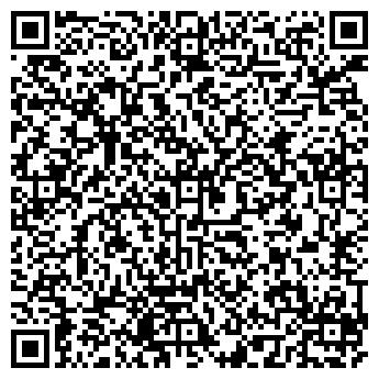 QR-код с контактной информацией организации ФРЕЙМАН КОМПАНИ