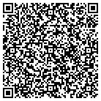 QR-код с контактной информацией организации ООО Про.свет