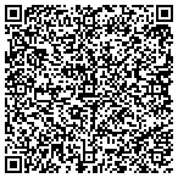 QR-код с контактной информацией организации ООО Ola Travel