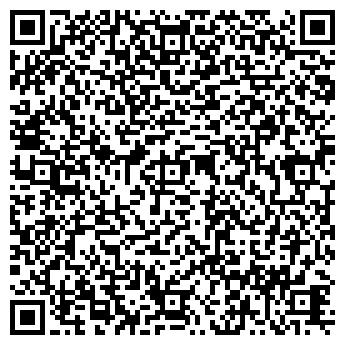 QR-код с контактной информацией организации ГИЛЬДИЯ