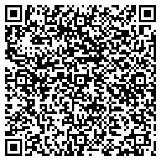 QR-код с контактной информацией организации ПИР ТД