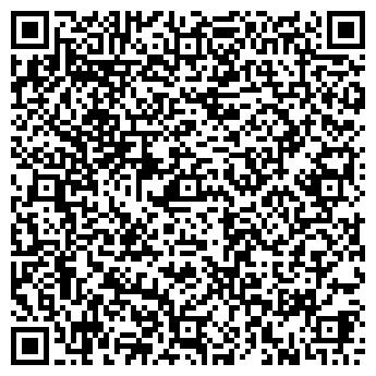 QR-код с контактной информацией организации ПОДАРОК