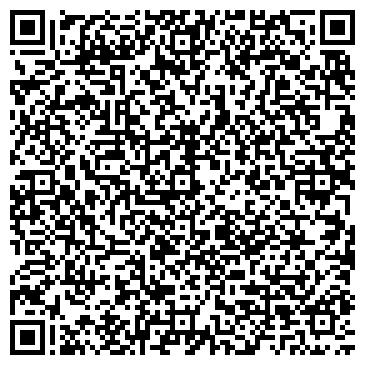 QR-код с контактной информацией организации ООО Альфа Флит