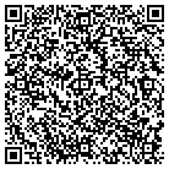 QR-код с контактной информацией организации ДК-ВИН
