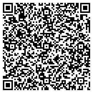 QR-код с контактной информацией организации ЭДМИНС