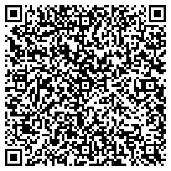 QR-код с контактной информацией организации ВИНТИК И ШПУНТИК