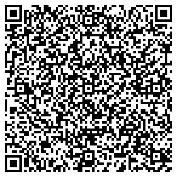 """QR-код с контактной информацией организации ООО """"Единый Сервис Украина"""" Днепр"""