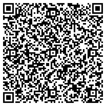 """QR-код с контактной информацией организации ТОО """"Кузовок"""""""