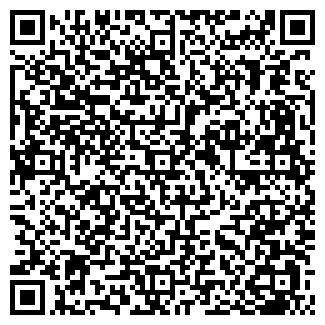 QR-код с контактной информацией организации ПОЛИФЛОК
