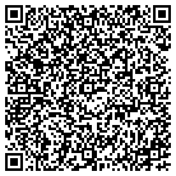QR-код с контактной информацией организации АРОМА КАПИТАЛ