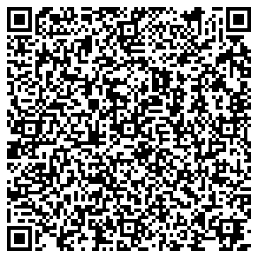 QR-код с контактной информацией организации ООО Onega, центр восстановительных методик