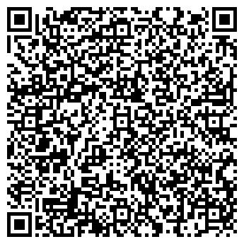 QR-код с контактной информацией организации ГОФРОТРЕЙД
