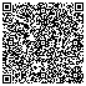 QR-код с контактной информацией организации ЗОЛОТОЙ ОРИОН