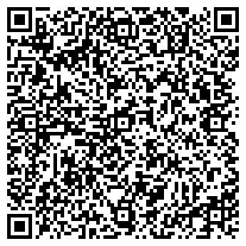 QR-код с контактной информацией организации УПАКОВКА 2005
