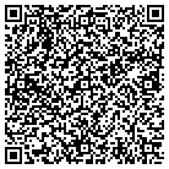 QR-код с контактной информацией организации ХАОГЕНПЛАСТ