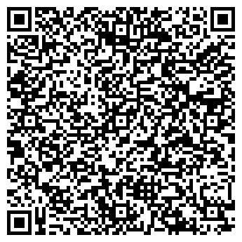 QR-код с контактной информацией организации ООО LeDiLe