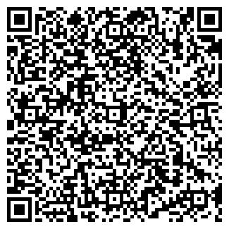 QR-код с контактной информацией организации ТОО Даулет 2017
