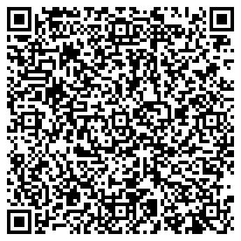 QR-код с контактной информацией организации ИП Кровлайм